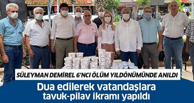 Süleyman Demirel 6'ncı ölüm yıldönümünde Nazilli'de anıldı