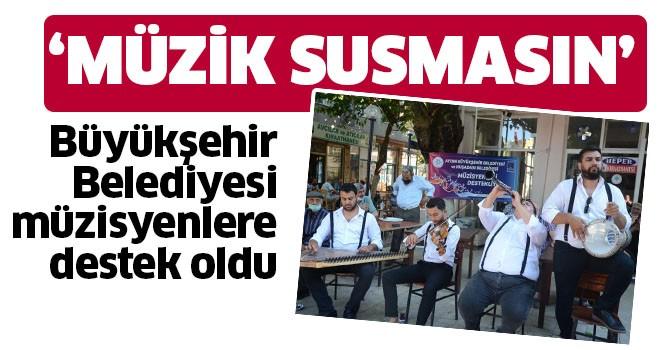 Aydın Büyükşehir Belediyesi müzisyenlere destek oldu