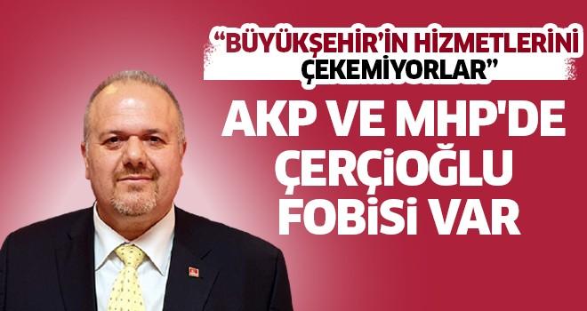 Alptekin: AKP ve MHP'de Çerçioğlu fobisi var